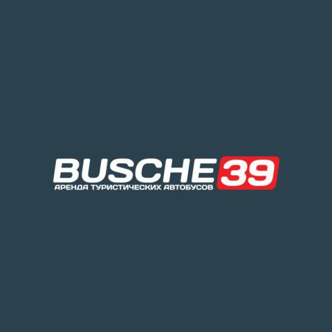 Логотип для транспортной компании Буше