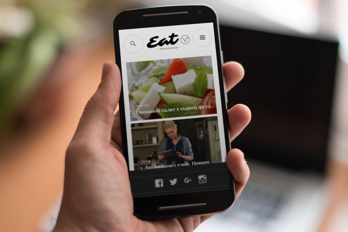 EatMag мобильная версия
