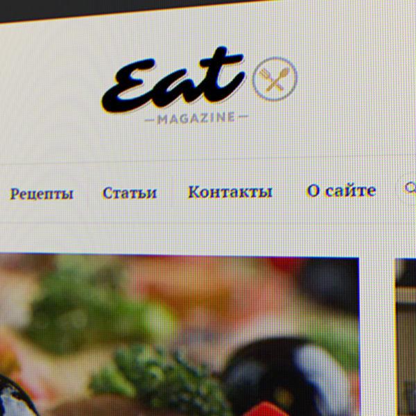EatMag логотип