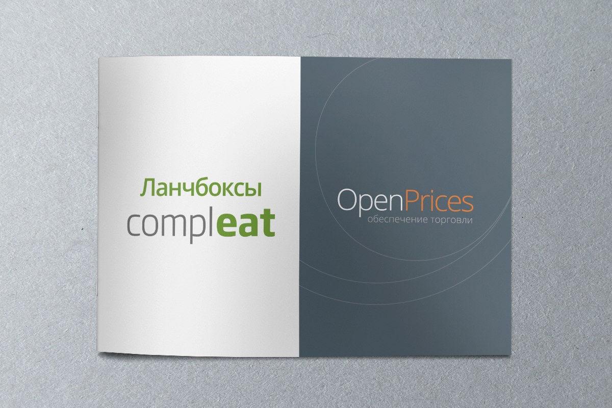 OpenPrices Полиграфия А5