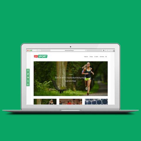 Создание сайта на WordPress и разработка логотипа ProSport