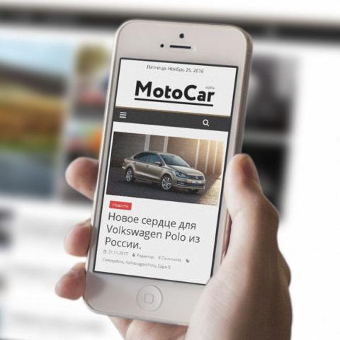 Создание сайта на wordpress MotoCar