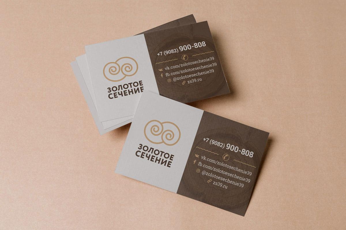 Визитные карточки для спа-салона Золотое Сечение
